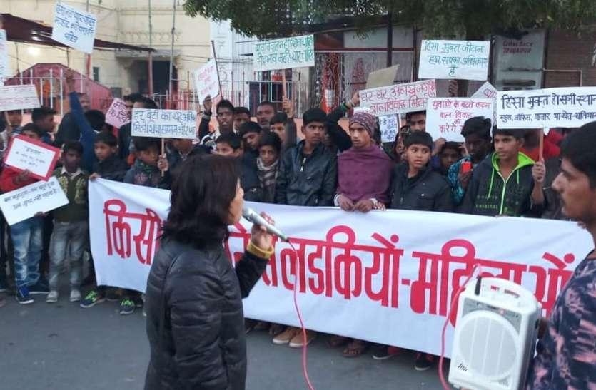 महिला हिंसा के खिलाफ प्रदर्शन