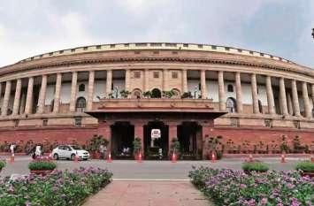 जम्मू-कश्मीर में लागू होगा राष्ट्रपति शासन, लोकसभा से मिली मंजूरी