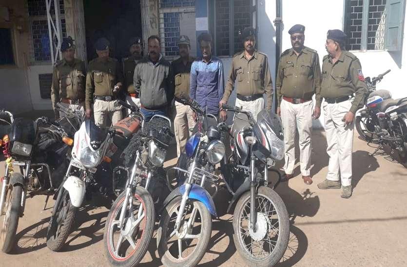 चेकिंग के दौरान पकड़ा बाइक चोर, पांच बाइक की बरामद