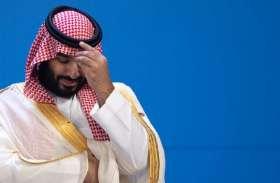 सउदी अरब में शीर्ष स्तर पर बड़ा बदलाव