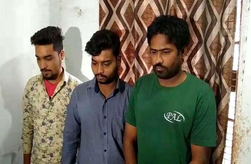VIDEO : हथियार समेत पुलिस ने पकड़े मोबाइल-लैपटॉप चोर