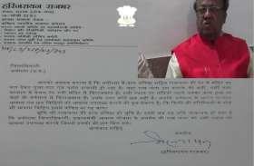 बीजेपी सांसद हरिनारायण राजभर ने भगवान राम के लिये मांगा पीएम आवास, कहा- टेन्ट में भगवान को लग रही ठंड
