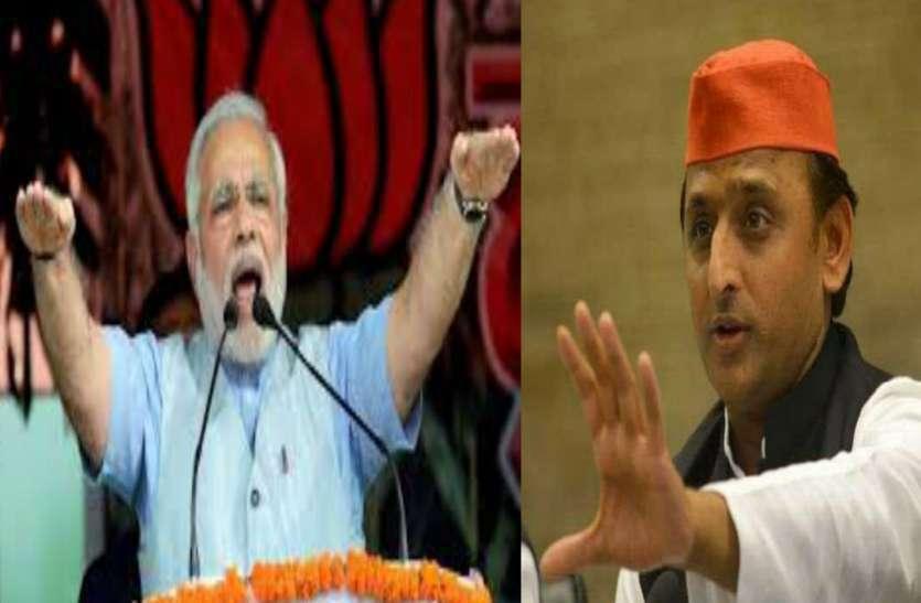 लोकसभा चुनाव से पहले भाजपा ने दिया सपा को झटका, सपा के हाथ से गई एक और सीट