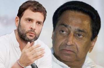 मुश्किल में कमलनाथ सरकार! राहुल से मिलने पहुंचे कई एमलए, विधायक राजवर्धन ने कहा- इस्तीफा दे दूंगा