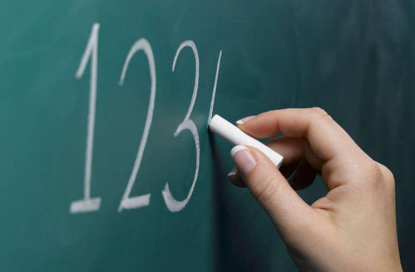 कॉन्वेंट स्कूल में 5 जनवरी को भरे जाएंगे नर्सरी के लिए फॉर्म