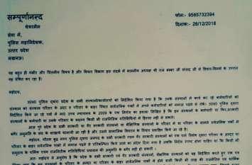 कांग्रेस- AAP ने की मांग, अगर नमाज नहीं तो RSS की शाखाओं पर भी लगे रोक