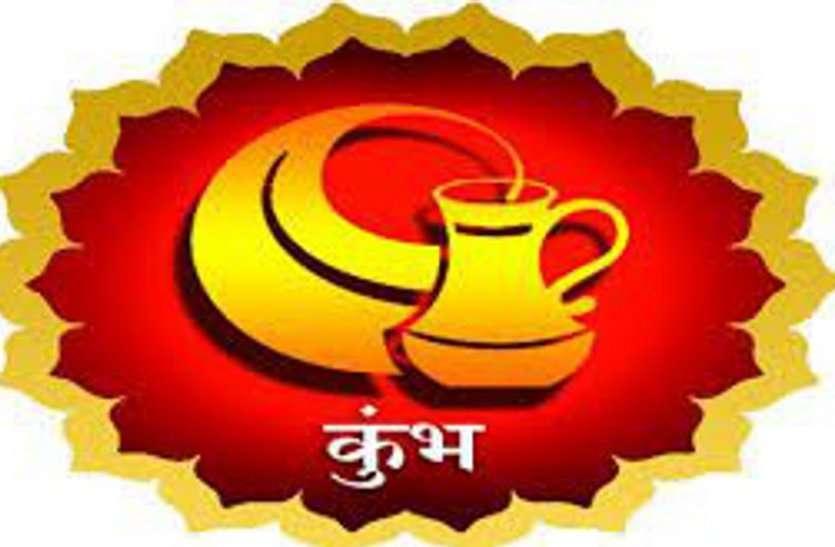 surya rashi parivartan effects on कुम्भ - गू, गे, गो, सा, सी, सू, से, सो, दा