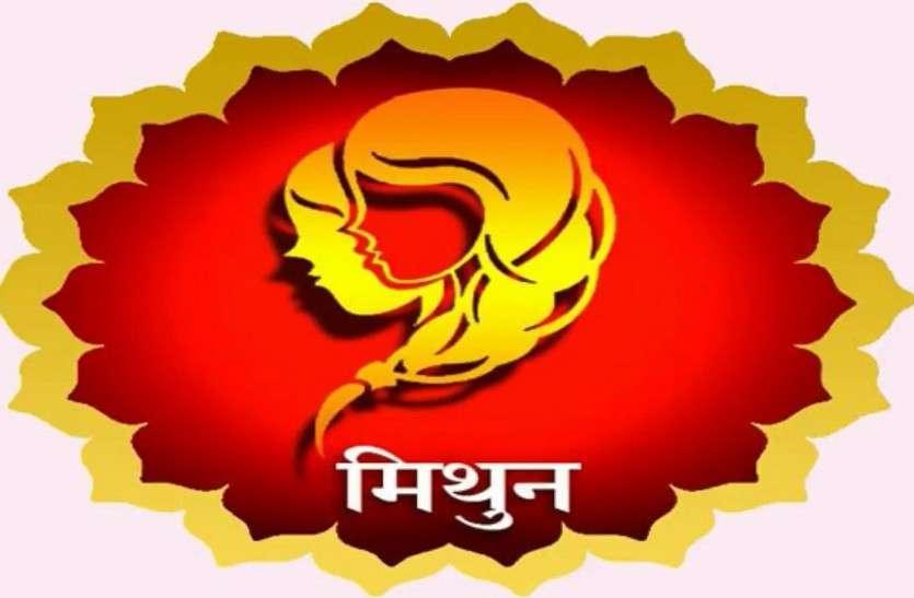 rashi parivartan effects on मिथुन - क, की, कु, घ, ड, छ, के, को, ह