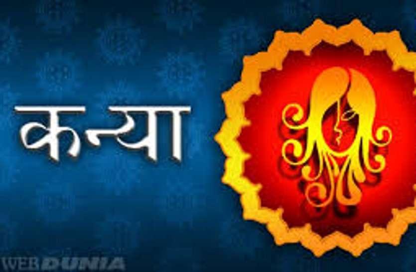 surya rashi parivartan effects on कन्या - टो, पा, पी, पू, ष, ण, ठ, पे, पो