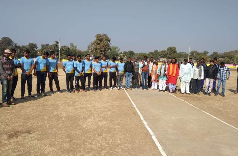 क्रिकेट प्रतियोगिता में दिखाए खिलाडिय़ों ने हुनर, इस टीम ने मारी बाजी
