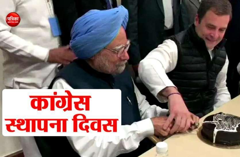 VIDEO: कांग्रेस ने मनाया 134 वां स्थापना दिवस, राहुल गांधी ने फहराया झंडा