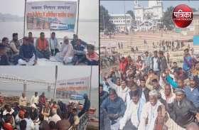 PM मोदी से नाराज नाविकों ने राजघाट पर दिया धरना, दूसरे दिन भी नहीं चलीं नावें