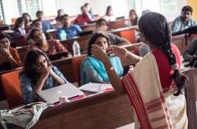 कॉलेजों में जल्द होगी सहायक प्राध्यापकों के 1384 पदों पर होगी भर्ती, सीएम ने दिए निर्देश