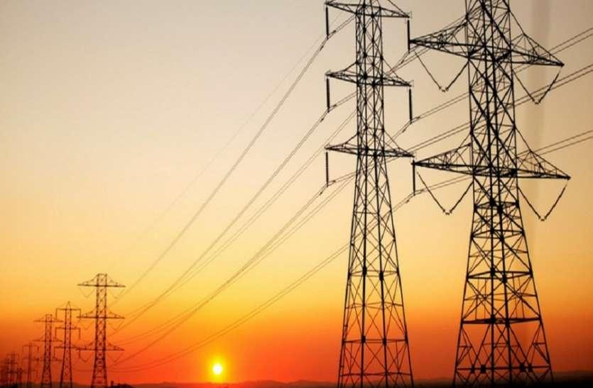 सस्ती बिजली मिलने की राह में बड़े-बड़े रोड़े