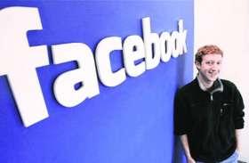 मार्क जकरबर्ग ने ढूंढा परेशानियों का समाधान, फेसबुक ने तैयार किया 'मास्टर प्लान'