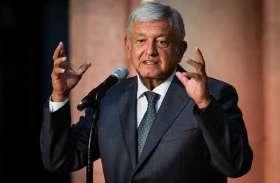 मेक्सिको के राष्ट्रपति का बड़ा बयान, कहा- सीमा सील करना अमरीका का 'घरेलू मुद्दा'