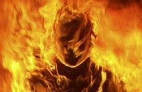 यूपी से फिर आई दिल दहला देने वाली खबर, एक दरिंदे ने रेप के बाद महिला को जिंदा जलाया