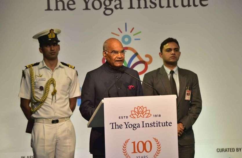 भारत ने विश्व को दिया योग जैसा वरदान : कोविंद