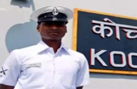 कोच्चि नौसेना बेस पर हादसे में जान गंवाने वाले नौसेना अधिकारी नवीन शर्मा का पार्थिव शरीर पैतृक गांव पंहुचा