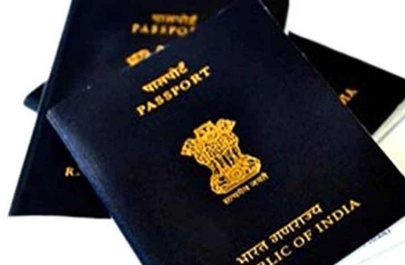 भारत ने हासिल की बड़ी उपलब्धी, अब 60 देशों में होगी पासपोर्ट की मान्यता