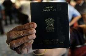 बदमाश का पासपोर्ट बनाने वाले टीआई को सजा की जगह दिया इनाम का तोहफा