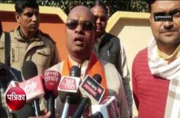 राज बब्बर पर भड़के बीजेपी विधायक, आरएसएस के समर्थन में दे दिया इतना बड़ा बयान,देखें वीडियो