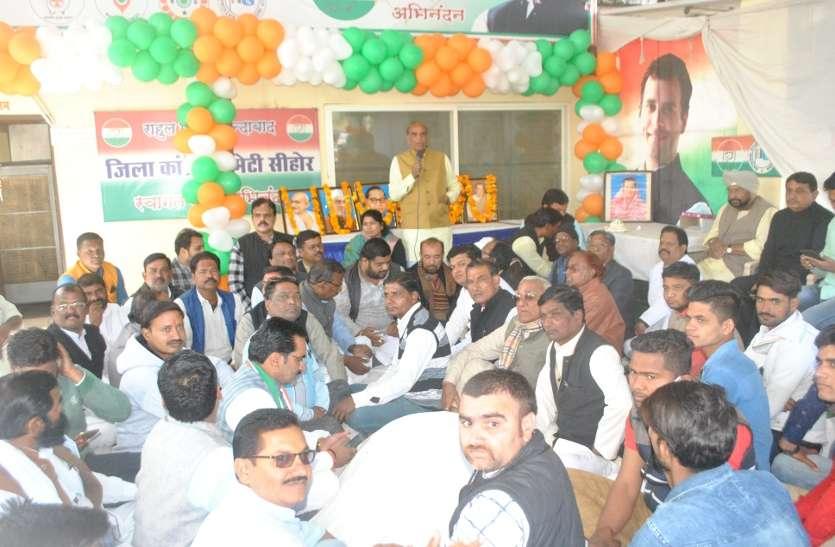 देश को आजाद कराने बनाई गई थी कांग्रेस: रतन सिंह