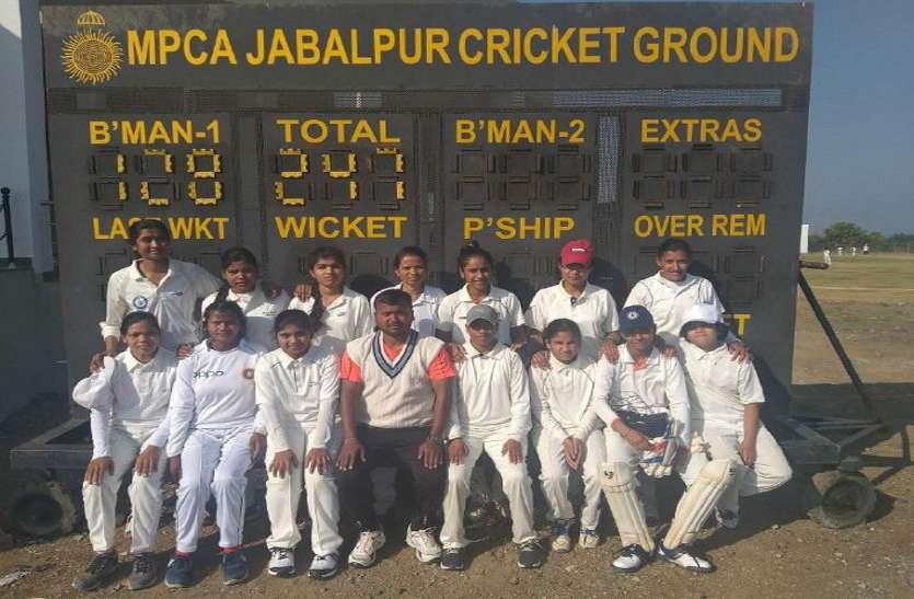 महिला क्रिकेट टीम का शानदार प्रदर्शन, विपक्ष टीम को 141 रन से हराया
