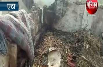 VIDEO: गरीब किसान पर टूटा ऐसा कहर, उड़ गये होश