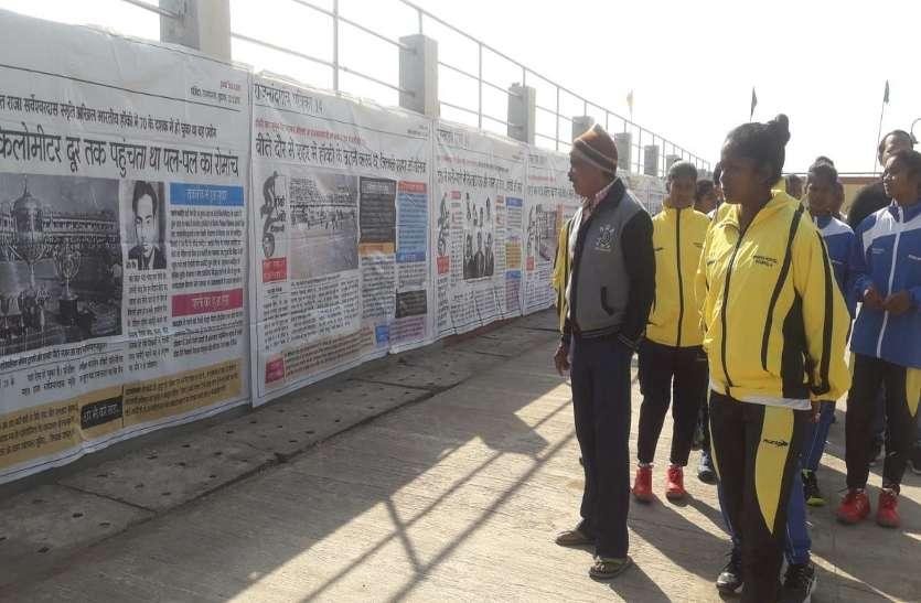 Video: महंत राजा सर्वेश्वरदास स्मृति अखिल भारतीय हॉकी प्रतियोगिता, पत्रिका की खबरों से सजा अंतरराष्ट्रीय स्टेडियम