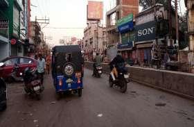 सत्ता परिवर्तन होते ही शहर में फिर हो गए अवैधकब्जे, हर पल दुर्घटना का खतरा