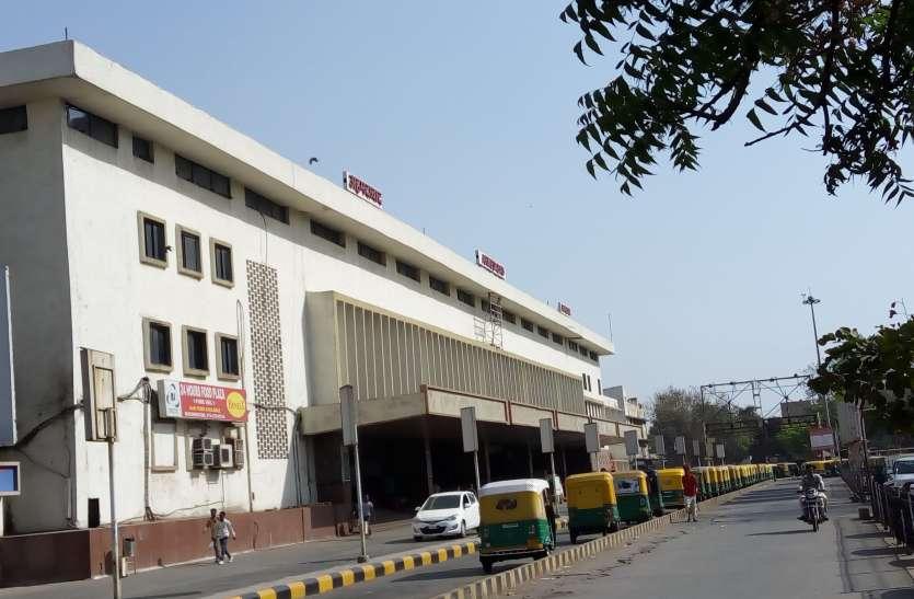 अहमदाबाद स्टेशन के प्लेटफार्म एक दो जनवरी से रहेगा बंद