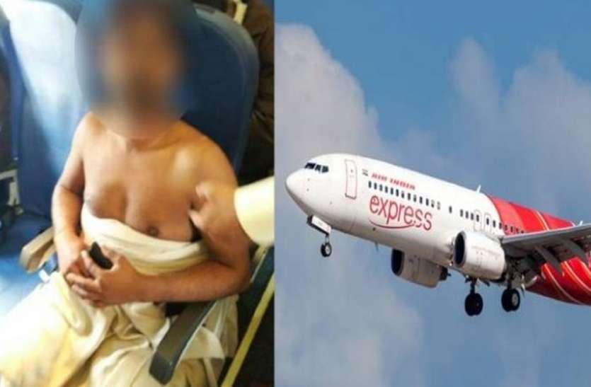 दुबई से लखनऊ आ रही फ्लाइट में इस यात्री ने उतार दिये अपने सारे कपड़े, फिर करने लगा यह काम, उड़ गए सभी के होश
