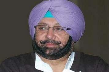 CM अमरिंदर सिंह बोले- भाजपा की हताशा और निराशा दर्शा रही है फिल्म 'द एक्सीडेंटल प्राइम मिनिस्टर'