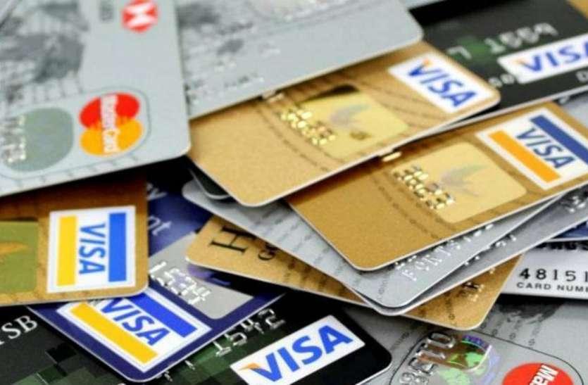 नए साल में नहीं बंद होंगे चिप वाले एटीएम कार्ड, ये है कारण