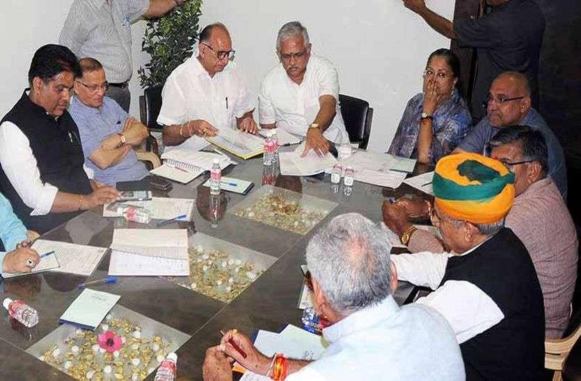 VIDEO: भाजपा ने लोकसभा चुनाव के लिए तैयार की रणनीति, कलस्टर बनाकर होगी चुनाव की तैयारियां