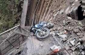 महाराष्ट्र: जर्जर पुल ढहने से 50 लोग नदी में गिरे, सभी लोगों को बचाया गया