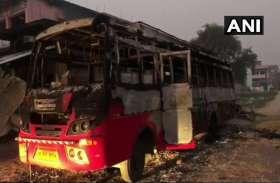 बिहार: नक्सलियों ने 10 वाहनों में लगाई आग, 100 राउंड फायरिंग में एक शख्स की मौत
