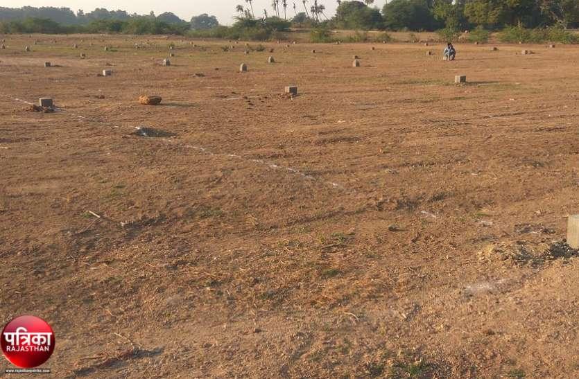 बांसवाड़ा : झील संरक्षण योजना में शामिल डायलाब के पेटे में काट दिए भूखंड
