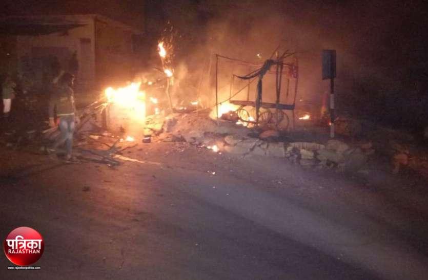 बांसवाड़ा : किराने की गुमटी में धमाके के साथ गैस सिलेंडर फटा, भीषण आग से मची अफरा-तफरी