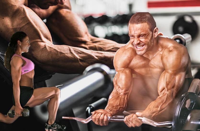 Fitness samachar - मस्कुलर और फिट बॉडी के लिए एेसे करें जिम, कुछ ही दिनाें में दिखेगा असर
