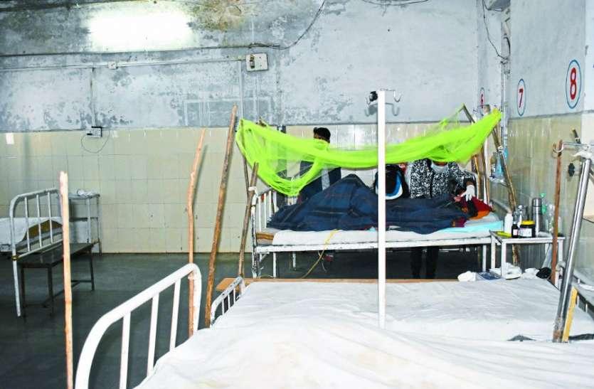 बांस और डंडों से बंधी मच्छरदानी में हो रहा बर्न मरीजों का इलाज