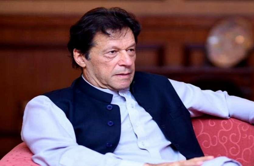 इमरान खान ने विदेश मंत्रालय को दिया निर्देश, पाकिस्तान की छवि चमकाने के लिए कड़े कदम उठाएं