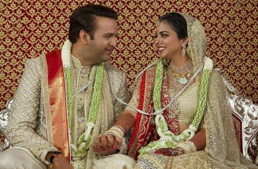 ईशा अंबानी की शादी के 17 दिन बाद हुआ खुलासा, इस कारण शादी में नहीं पहुंचे थे पीएम मोदी और राहुल गांधी!