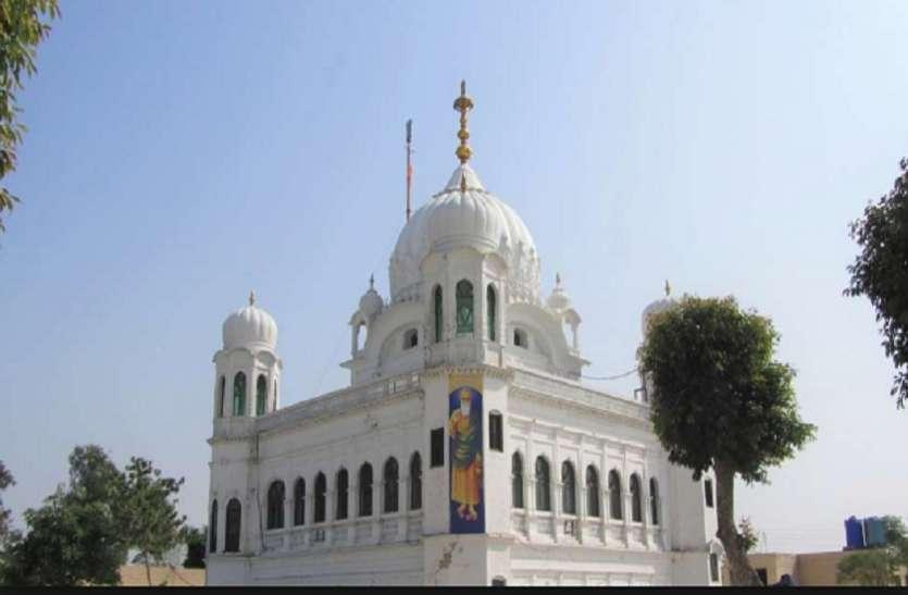 करतारपुर कॉरिडोर को लेकर पाकिस्तान ने भेजा ड्राफ्ट, भारत के सामने रखी शर्त : देखें वीडियो