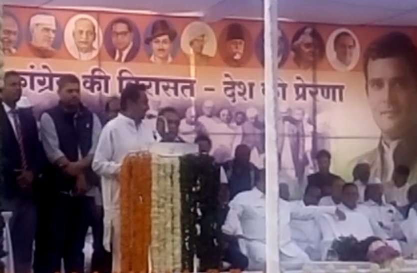 kamalnath at chindwadi