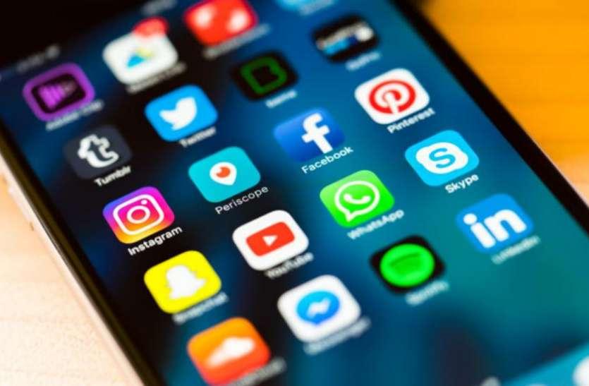 फ़ोन चोरी होने के बाद ऐसे सेफ रख सकते हैं अपना सोशल मीडिया अकाउंट