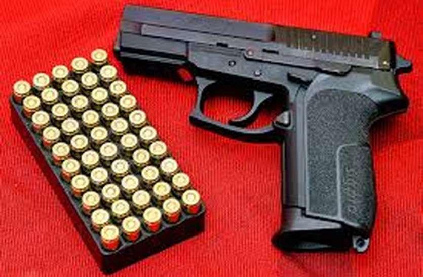 अवैध हथियार रखने वालों की अब आएगी शामत