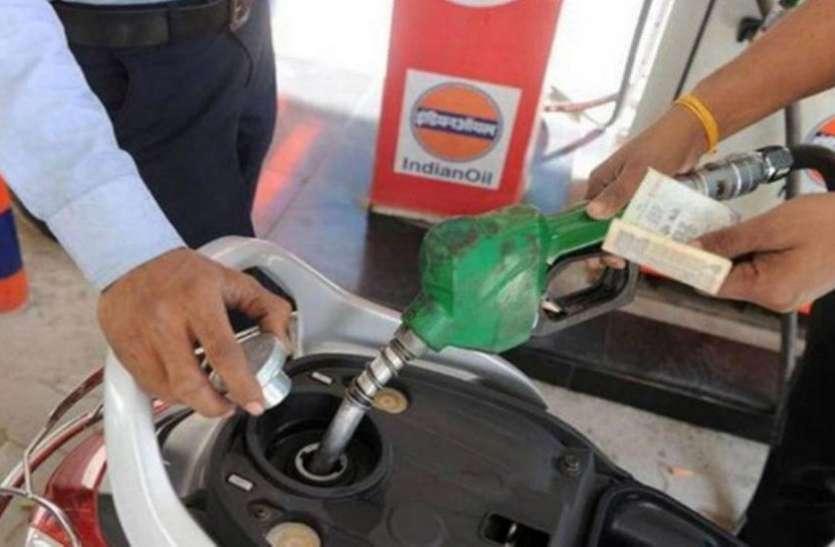 पेट्रोल-डीजल के भाव में कटौती जारी, जानिए क्या हैं रविवार की नर्इ दरें
