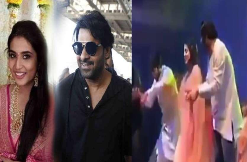 RAJAMOULI SON WEDDING: जब प्रभास ने संगीत में राजामौली की होने वाली बहू के साथ लगाए ठुमके, देखें वीडियो